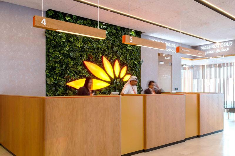 Mashreq bank green wall dubai